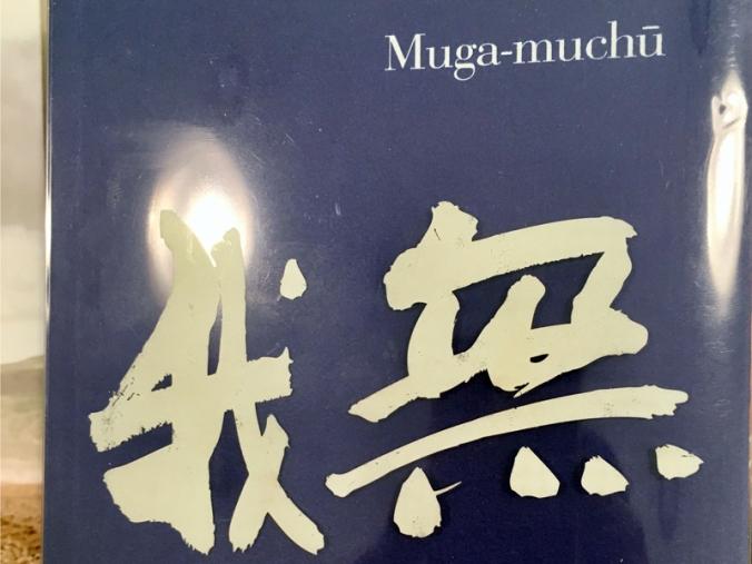 mugamuchu